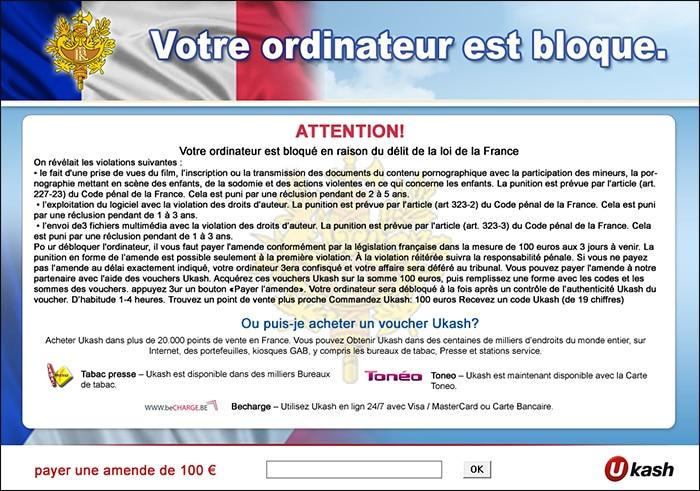 une attaque ransomware gendarmerie